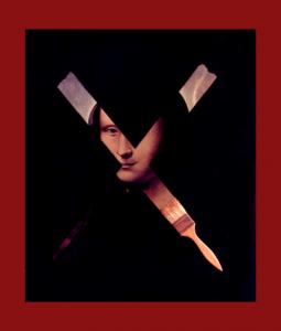 IMMUTABILITA'  Madonna del Carmine Olio su tela 70X60  1985